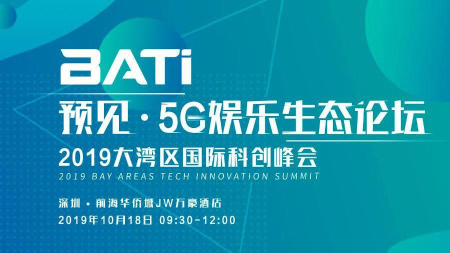 5G娱乐生态丨资本入局、5G催生,虚拟偶像一触即..